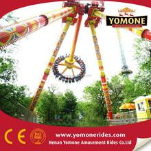 Thrilling Amusement Park Ride Giant Pendulum Swing Outdoor Rides Pendulum for sale