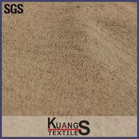 Cheap Laminated Jute Fabric for Sacks