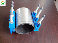 2015---- Double band ductile cast iron lug pipe repair clamp for water/gas/oil pipeline, Dalian Zhuhong