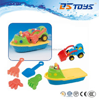All Kinds Of Shovel Small Plastic Toy Boat Beach Boat