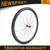 2015 newest U shape superlight 25mm wide 700c oem carbon wheel bicycle wheels clincher