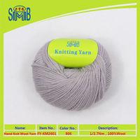 2015 trade assurance hot sales 100 hand knitting china wool mill