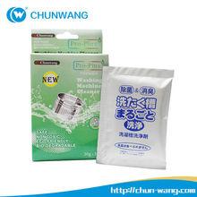 Hot selling environment Washing machine tub cleaning powder,Washing machine cleaner
