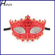 Red Color Cheap Half Face Party EVA Mask SC156