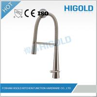 Unique Design Hot Sale upc 61-9 nsf pull out kitchen faucet