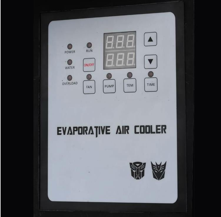 electronic control of industrial portable air cooler.jpg