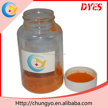 Disperse Orange SE-RBL fabric dyeing chemicals yarn dyeing chemical