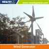 800W wind generator system wind power generator