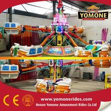 Yomone hot sale mall rides popular mini control plane lifting pirate ship