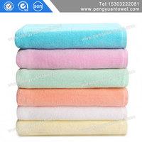unique bath towel set egyptian cotton bath towel christmas bath towels