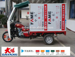 2015 best selling water cooled closed cabin 2 gasoline van cargo tricycle for sale