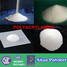 Cationic polyacrylamide suppliers/PAM manufacturer/CPAM