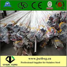free sample SUS303 stainless steel welded tube
