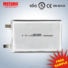 hot primary digital camera lipo wholesale alibaba rechargeable batteries