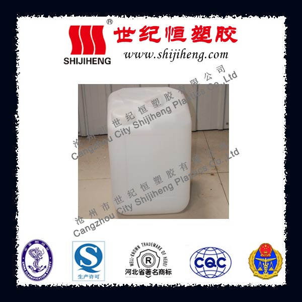 25 Litre White plastic container for food