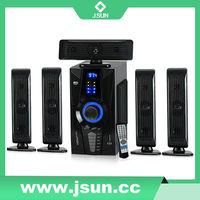 Multimedia No player speaker system, sound speaker ,blutooth speaker