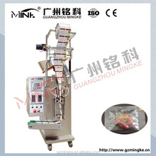 Guangzhou Price MK-60P troche plastic wrap packaging machinery