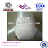 OEM Bamboo super absorption disposable baby diapers manufacturer