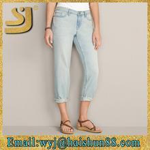 Лето моющийся что-нибудь вкусненькое ролик, цветные лучшее качество джинсы