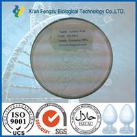 Cosmetics level azelaic acid,low price bulk azelaic acid powder
