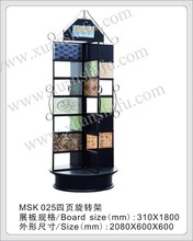 rotating exhibition rack for peel and stick instant mosaic