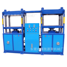 Professional production and sales of EVA molding machine EVA camera bag machines glasses box forming machine