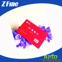 pvc gym vip card rfid membership card/hotel door key rfid cards