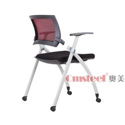 Durable Folded Fabric Cushion Student Chair