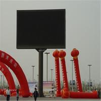 Best price hot sale LED Displays outdoor billboard