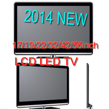 14Inch LED LCD TV China Price for OEM 14inch television
