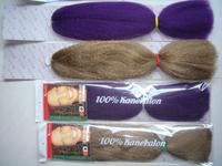 kanekalon jumbo braid 100 synthetic braiding hair