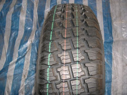 China German Technology Radial Car tyre prices 195/50R15, 195/55R15, 205/55R16, ECE,GCC,DOT,SONCAP,ISO