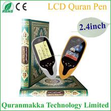Ramadan gift quran reading pen