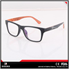 New Fashion Style TR90 frames for Women Eyeglasses Frame