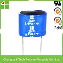 factory directed supercapacitor starcap module Low ESR & high power 5.4v 0.47f environmental super capacitor