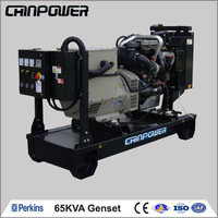 small capacity factory price 52 kw 65 kva Perkins diesel generator without canopy