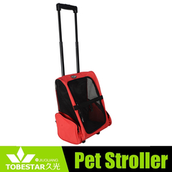 China good quality dog products red bag/cages for lonely pet