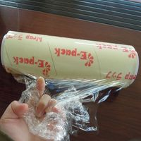 factory manufacturer food grade pvc cling film /food plastic wrap/stretched film