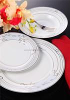 Germany Royal Fine Porcelain Dinnerware Favorites Compare Wholesale Express Excellent Houseware Kitchen Crockery