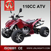 JLA-11A-08--110cc-max torque 6.5kw/6000rpm single cylinder air coole different clor atv trike motorcycles cheap price hot sale