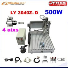 Free shipping! cnc cutting machine Can directly use 4 axis cnc 3040Z-D 500W spindle with ball screw mini 3d cnc router