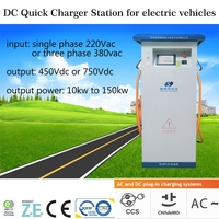 Fast charger station for BYD electric vehicle AC to DC