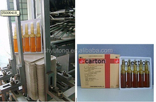 Automatic Tea Box Packing Machine In Packaging Machine