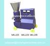 2.5~10 mm alloy steel flat die/ring die animal feed pellet machine