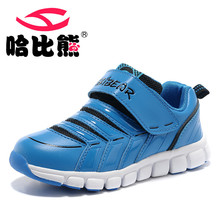 Kids basketball shoes china wholesale lebron basketball shoes