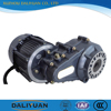 powerful electric car motor bldc servo geared motor for tricycle 500w