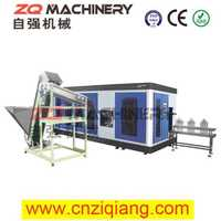 Plastic Bottle Blowing Machine seafood and good quality fried dace