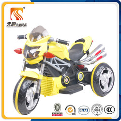 Battery operated mini kids electric motorcycle 3 wheel child electric motorcycle for kids