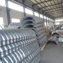corrugated metal pipe new jersey corrugated steel pipe history