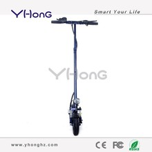 2015 new products CE approved solar scooter 48v 17ah scooter battery flicker scooter wheels